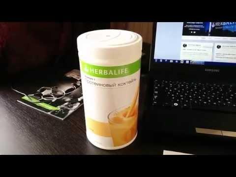 Протеиновый коктейль для похудения - состав, виды, вред и