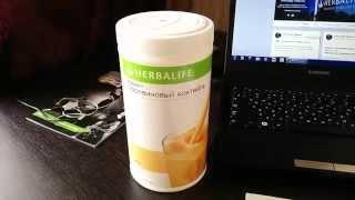Гербалайф - инструкция по применению, или почему Гербалайф НЕ поможет похудеть