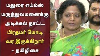 PM Modi coming to Madurai – Tamizhisai