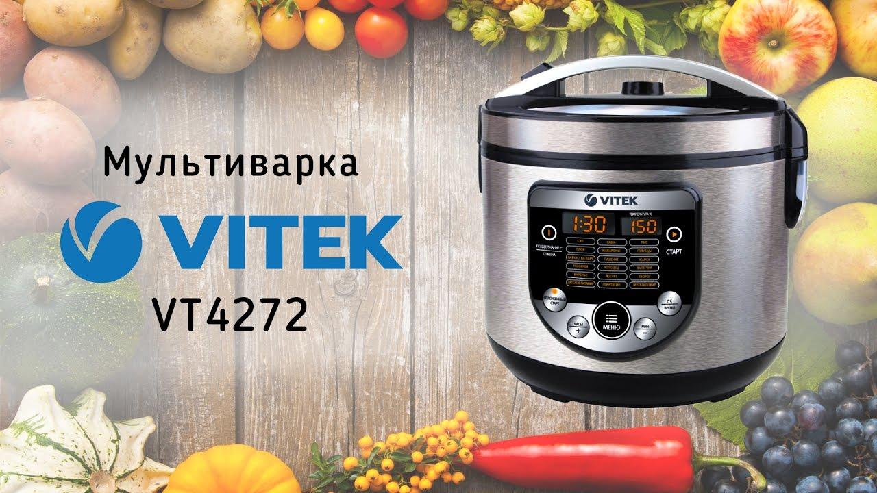 Инструкция К Мультиварке Витек 4201 - letterbuy