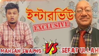 Sefat Ullah Exclusive Interview (Fake)   Mod Kha   Mojar TV