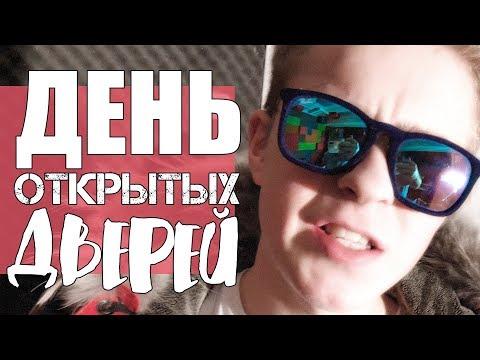 Кинопробы 2018 в Москве - Кастинги, массовка, опросы