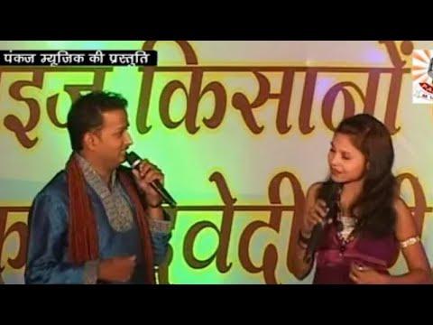 दिवाकर द्विवेदी का सबसे हिट स्टेज शो,Diwakar Dwivedi Latest, Superhit show, Pankaj Music