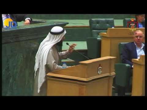 كلمة النائب محمد الرياطي في جلسة مناقشة البيان الوزاري لحكومة د عمر الرزاز  - نشر قبل 9 دقيقة