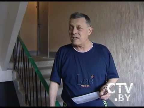 CTV.BY: Нужно ли согласие жильцов на ремонт подъезда?