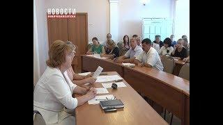 Состоялось заседание организационного комитета по подготовке и проведению Дня города