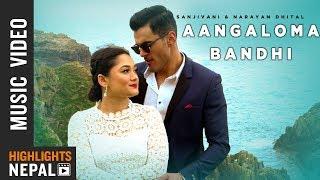 Angaloma Bandhi By Sanjivani & Narayan Dhital | New Nepali Love Song 2018 Ft. Abhishek & Lisha