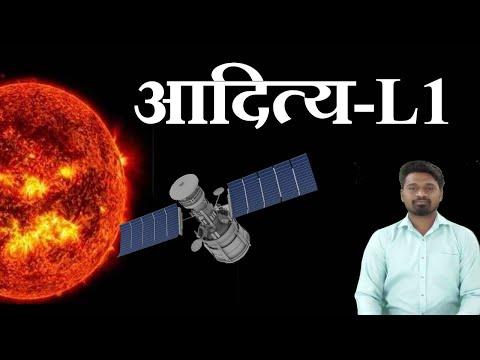 India's First Solar Mission - Aditya - L1 | EG Classes