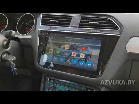 "Android-магнитола для VW Tiguan 2017+ . Атлант-М ""Сухарево"""