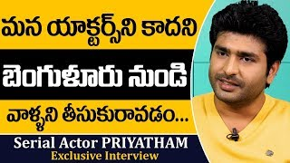 Serial Actor Priyatham about Bangalore Actors in Telugu Serials  Mr VenkatTV Latest Telugu Interview