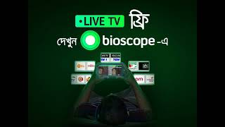 Watch 40+ Live TV Channels Free On Bioscope screenshot 2