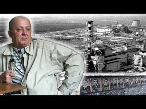 Чернобыльская АЭС / Выживший после аварии