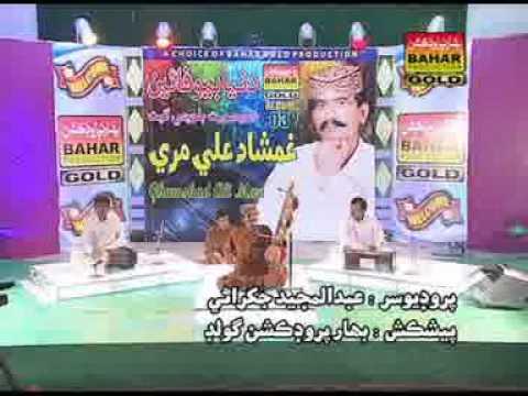 Ghumshad Ali Mari   Moun Wati Dilbar Dosti   New Sindhi Songs 2015