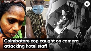 Coimbatore cop caught on camera attacking hotel staff