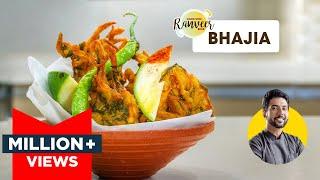 Crispy Bhajiya Recipe | दो तरह की भजिया पकोड़े झटपट बनाएँ| Perfect Monsoon snack | Chef Ranveer Brar