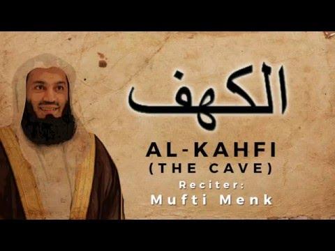Mufti Menk Recites - Al-Kahfi