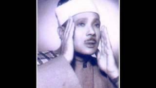 Abd El Baset Abd El Samad Surat yousuf