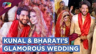 Kunal Jaisingh And Bharati Kumar's Wedding | Shrenu, Mansi & other Ishqbaaz actors | Exclusive