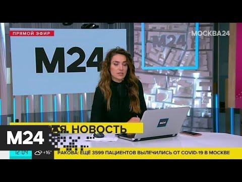 Сезонный коронавирус не дает иммунитета к COVID-19 – Попова - Москва 24