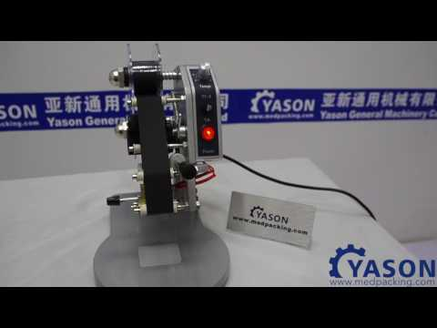 DY8 Manual Ribbon Coding Machine