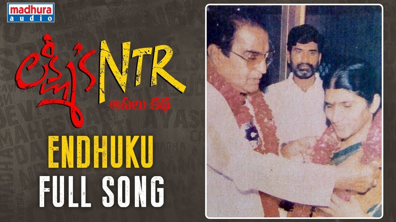 Endhuku Full Song | Lakshmi's NTR Movie Songs | RGV | Kalyani Malik | Sri Krishna | SiraSri