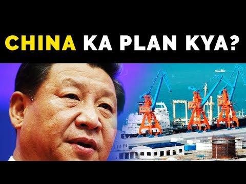 CPEC Show - What China Wants   K2K Pakistan