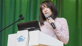 Конференция 2017.06.21 Доклад Вирцер Майи Александровны
