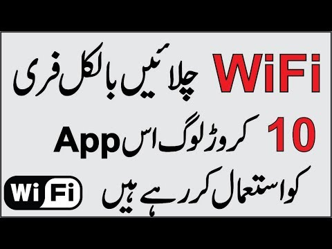 How To Get Free Wifi Anywhere | Use Free Wifi On Android 100% Working