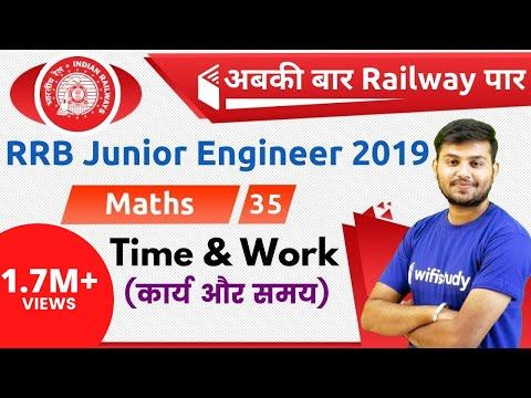 11:00 AM - RRB JE 2019 | Maths by Sahil Sir | Time & Work