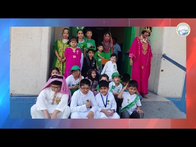 Indian International School Dammam Worksheets Jobs Ecityworks
