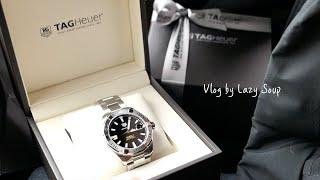 남친 생일선물로 280만원 시계 깜짝 선물한다면? (f…