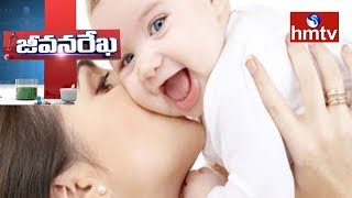 Solution For Infertility Problems | Homeocare International | Jeevana Rekha | Health News | hmtv