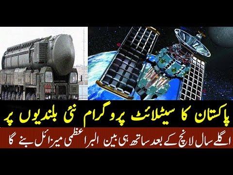 Pakistan Satellite Program Is On Its Peak