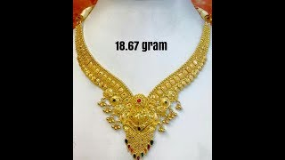 Gold Jewellery Necklaces  Designs With Weight