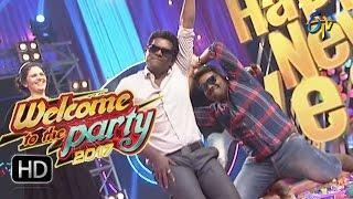Welcome To The Party | Intro | Venu wonders | Chamak Chandra |  31st December 2016 | ETV Telugu