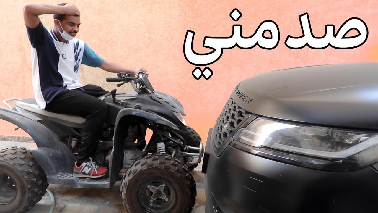 يستهبلون على سيارتي عشان تعبان !😭   نواف طلع صوته حلو   !!