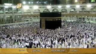 الشيخ محمود عبدالحكم تلاوة خاشعة لسورتي الفرقان و الشعراء -  قناة القران الكريم