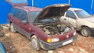 Разборка Volkswagen Passat B3 универсал 1988-1993