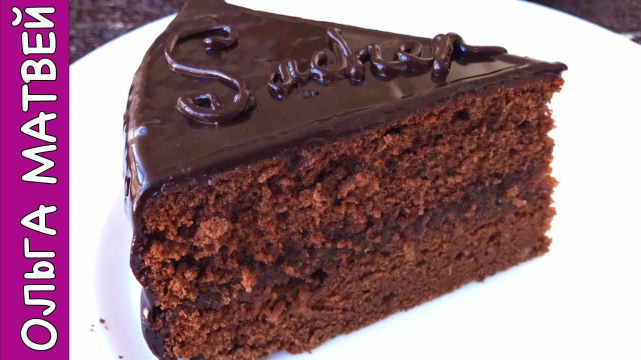 захер  торт