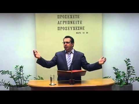 14.10.2015 - Πράξεις Κεφ 2 - Ορφανουδάκης Τάσος
