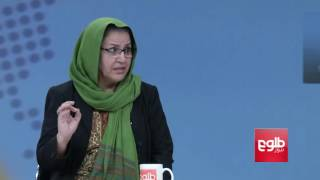 FARAKHABAR: Ghani, Abdullah Rift Discussed / فراخبر: بررسی  اختلاف های غنی و عبدالله عبدالله