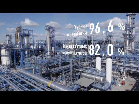 Омский нефтеперерабатывающий завод 60 лет