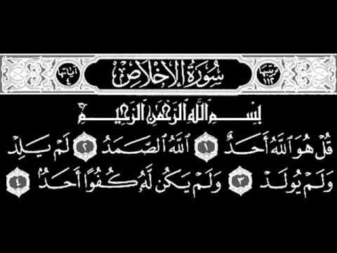 quran kanzul iman with tafaseer in hindi click download link in description