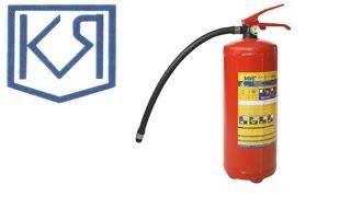 Огнетушитель ОП порошковый(Огнетушители порошковые являются наиболее универсальными по области применения и по рабочему диапазону..., 2013-10-18T10:29:38.000Z)