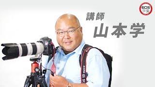 幅広いジャンルで、第一線で活躍する写真家たち。EOSに精通した経験豊か...