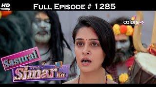 Sasural Simar Ka - 15th September 2015 - ससुराल सीमर का - Full Episode (HD)
