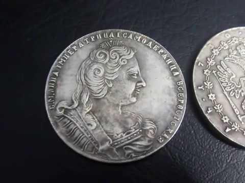 Рубль 1730 года анна с цепью какие монеты принимает сбербанк россии