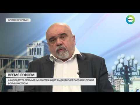 Время перемен: что принесут Армении парламентские выборы?