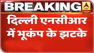 Earthquake Tremors Felt In Delhi-NCR, Epicenter At Ghaziabad | ABP News