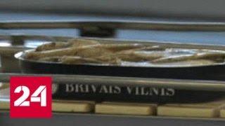 Смотреть видео Латвийские комбинаты по производству шпрот под угрозой банкротства - Россия 24 онлайн